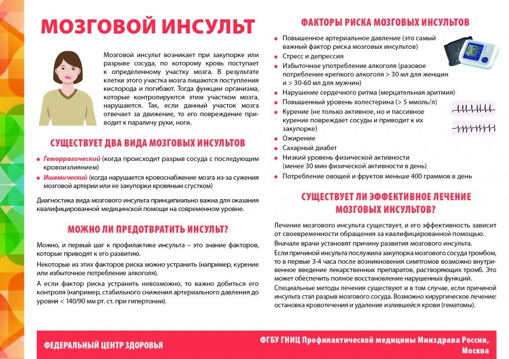 poster_factors-a1_small.jpg